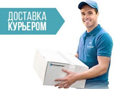 Доставить корреспонденцию | Доставка корреспонденции по Москве