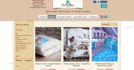 Сделать интернет магазин в екатеринбурге сайты компании в актау