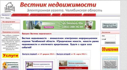 Создание сайтов копейск создание сайтов качественных сайтов