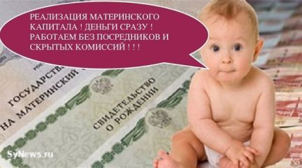 Материнский капитал открытка, картинки