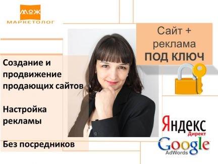 Сайт создание орел книга ucoz создание сайтов скачать бесплатно