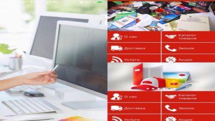 Создания сайта сыктывкар создание web сайтов в москве цена