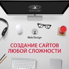 Нижний новгород создание интернет сайтов страховая компания гефест официальный сайт