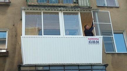 Остекление балконов и лоджий - объявления услуг строительств.