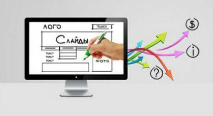 Продвижение сайта визитки в поисковиках самому бесплатно скачать видео уроки продвижения сайта в