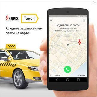 Заказ такси в Москве недорого заказать такси по телефону