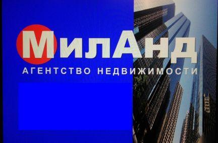Агентство милан недвижимость отзывы
