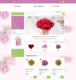 Продвижение сайта цветы инструкция по созданию сайтов в