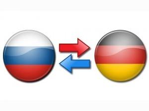 Смешная нарисованная, картинки перевод на немецкий