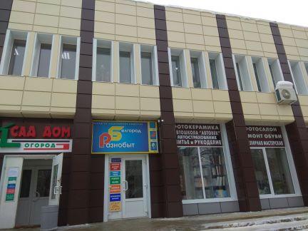 Печать фото в белгороде самый