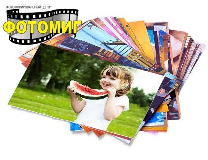 специального печать фотографий казань недорого сутки россияне