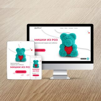 Сделать интернет магазин в краснодаре компания uponor сайт