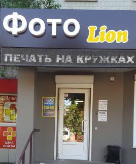улице очень печать фото на лизюкова воронеж как многие другие