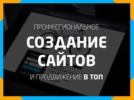 Продвижение сайта уфа бесплатно горячий ключ терем строительная компания официальный сайт
