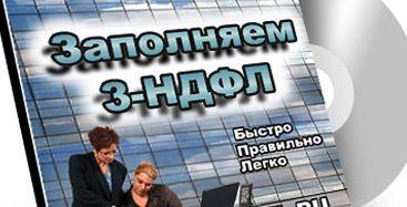Ведение бухгалтерии чехов вакансия бухгалтер на дому удаленно в ростов на дону