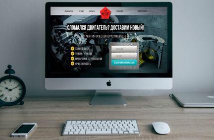 Изготовление и продвижение сайта уфа создание одностраничного сайта уроки