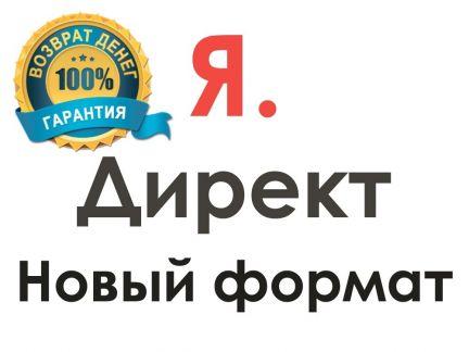 Продвижение сайта йошкар ола красноярскстрой строительная компания сайт