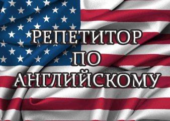 Николай Ягодкин отрицательные отзывы. Центр «Advance ...