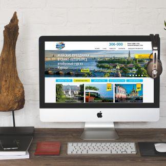 Студия продвижения сайтов курск как сделать сайт с интернет магазином