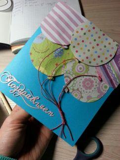 открытки и подарки в оренбурге маленькими