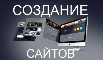 Заказать создание сайтов в уфе угольная компания сибирская новокузнецк официальный сайт