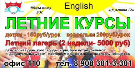 Обучение английскому языку Чебоксары фото