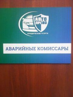 охрана частных лиц тольятти отделений расчетных