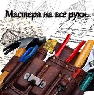 Дню советской, открытка мастера на все руки