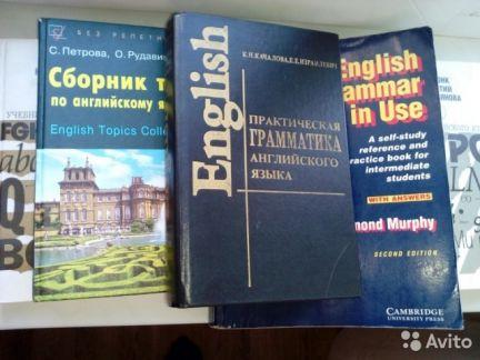 Обучение за рубежом: изучение иностранных языков, учеба за ...