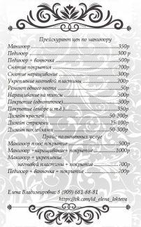 Работа девушке моделью дедовск ищу работу в москве девушка модель без опыта