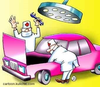 Прикольные картинки ремонт автомобиля