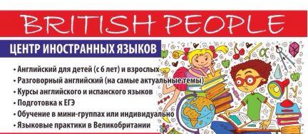 Курсы английского языка в Москве, рейтинг и цены школ ...