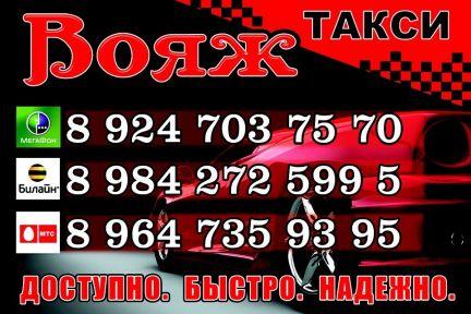 такси в усть-илимске номера