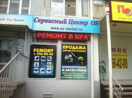сервисный центр по ремонту телевизоров самсунг в хабаровске причала ходит автобус