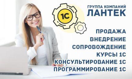 Ачинск бухгалтерские услуги ведение бухгалтерии подольск