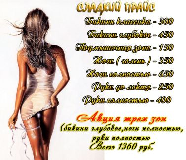 Расценки на проституток проверенные индивидуалки тюмень