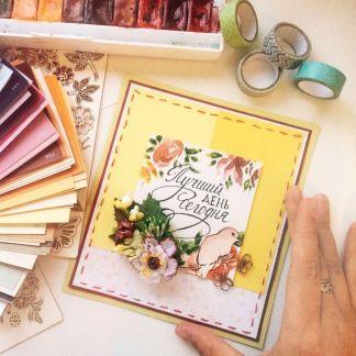 Картинки надписями, мир открыток спб вакансии