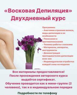 Работа моделью в ноябрьск кастинг девушка модель москва