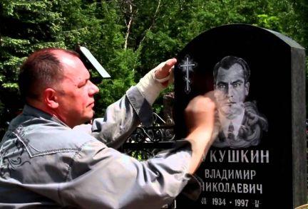 Фото на памятник реставрация петрозаводск