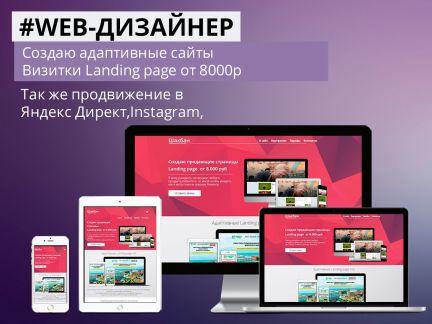 Курсы по созданию сайтов в махачкале своя система продвижения сайтов