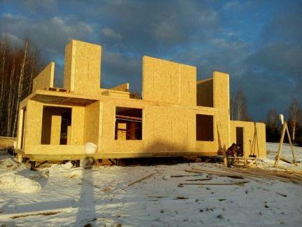 Работа на дому еманжелинск