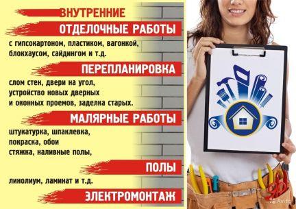 делать интересная работа в москве вакансии от прямых работодателей Ялте