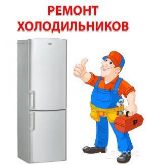 Ремонт компьютера на дому курск