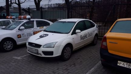 аренда авто советск калининградская область