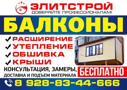 Ремонт квартир и домов / ремонт квартиры / услуги буйнакск.
