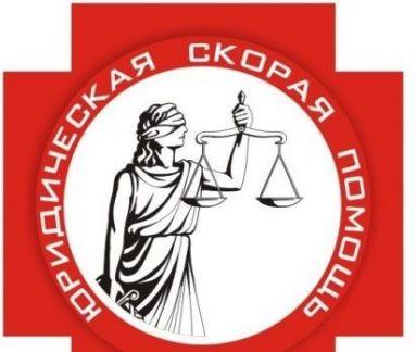 Отзывы о юридических компаниях краснодар