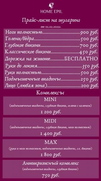 Работы в черногорске для девушек fox веб модель