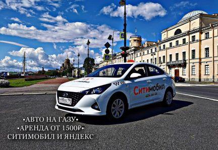 аренда авто санкт петербург с водителем