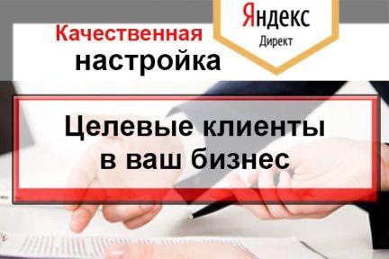 Раскрутка сайта Пушкинская как сделать макет рекламы в интернете
