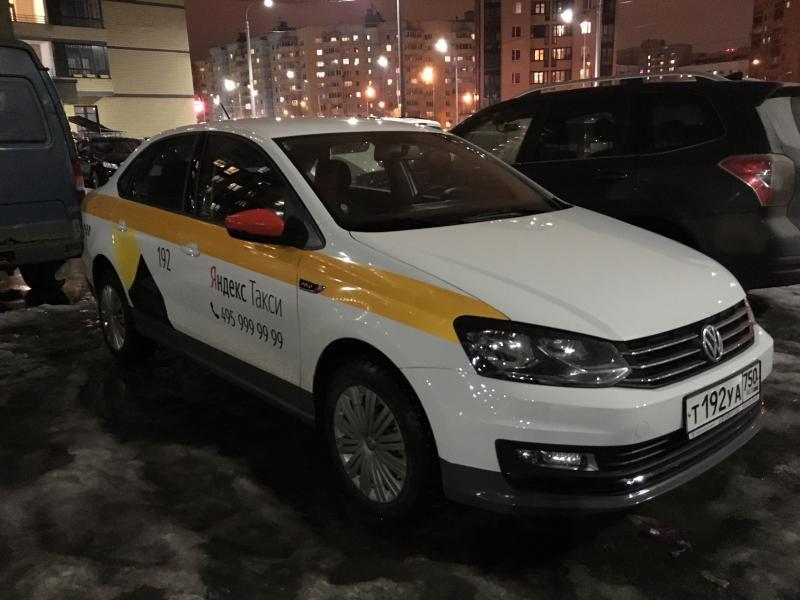 авто в долгосрочную аренду москва